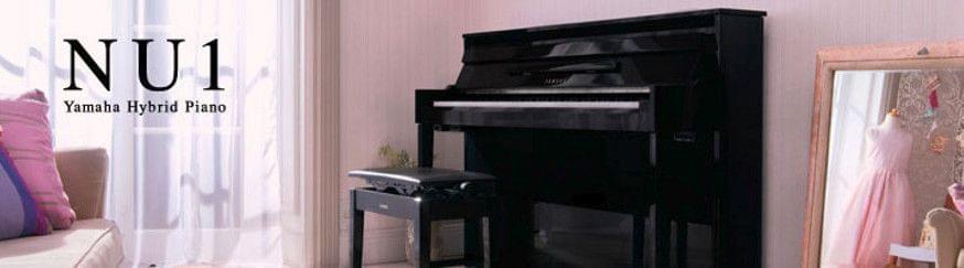 [:es] Imagen promocional YAMAHA piano hibrido modelo NU1