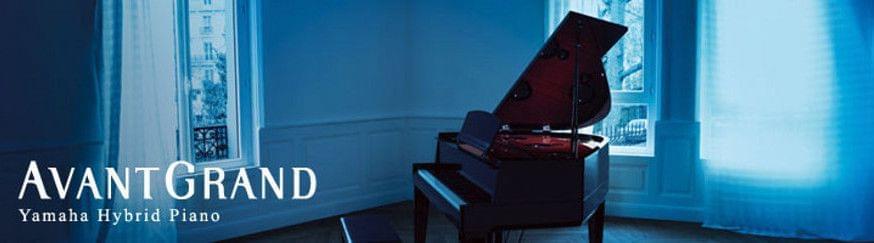 Imagen promocional YAMAHA piano hibrido Avantgrand modelo N3