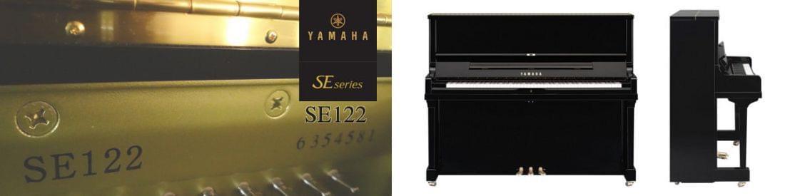 Imagen piano vertical artesanal YAMAHA SE Series. Modelo SE122