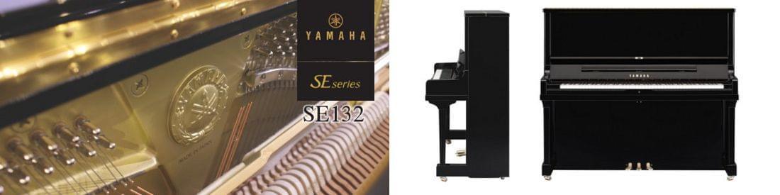 Imagen piano vertical artesanal YAMAHA SE Series. Modelo SE132
