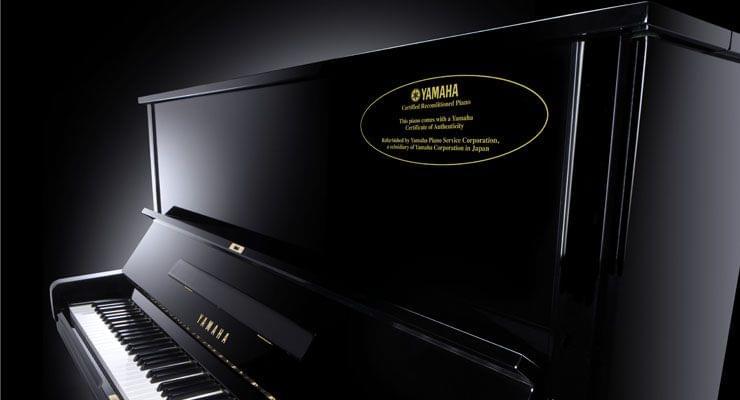 YAMAHA2 pianos de segunda mano certificados